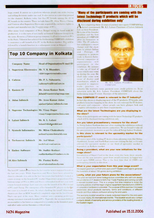 KL Lalani talks about the relevance of COMPASS IT event at the completion of it's 12 Years of Journey