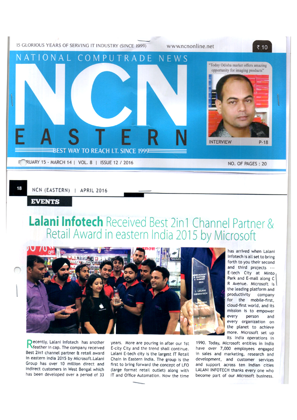 Lalani Infotech received Best 2in1 Channel Partner & Retail Award